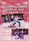 2015 Blackpool Dance Festival: The British Open Championships - Latin